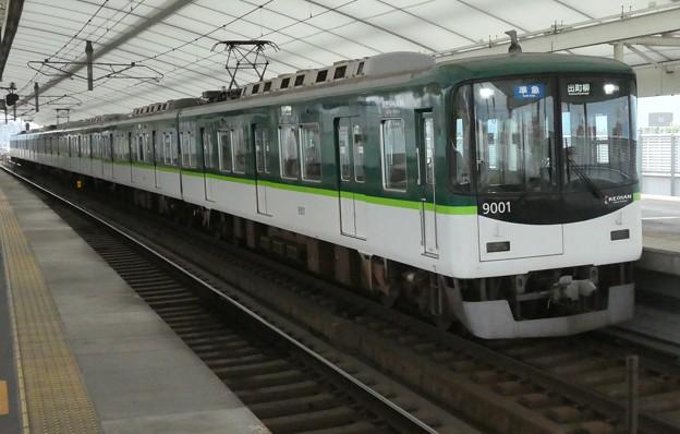 京阪:9000系(9001F)-06