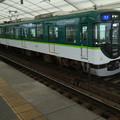 Photos: 京阪:13000系(13021F)-04