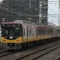 Photos: 京阪:8000系(8004F)-11