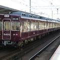 Photos: 阪急:5300系(5300F)-01