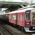 Photos: 阪急:9300系(9309F)-04