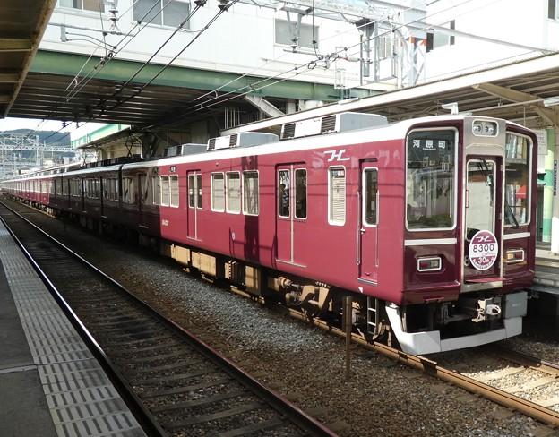 阪急:8300系(8300F)-02