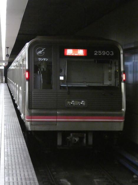 大阪メトロ:25系(25603F)-02