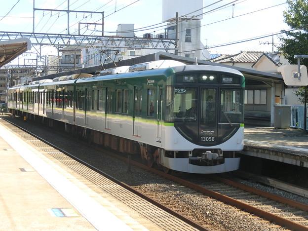 京阪:13000系(13006F)-03