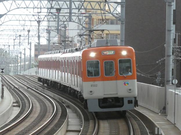 阪神:8000系(8523F)-04