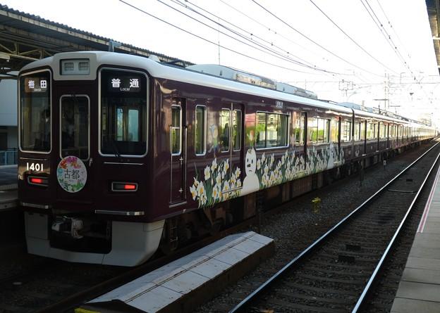 Photos: 阪急:1300系(1301F)-02