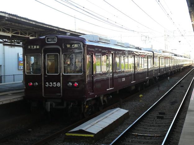 阪急:3300系(3331F)-05
