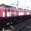 Photos: 阪急:3300系(3311F)-02