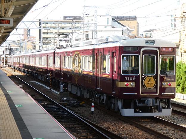 阪急:7000系(7006F)-02