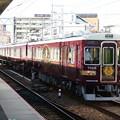 Photos: 阪急:7000系(7006F)-02