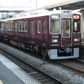 Photos: 阪急:7000系(7008F)-04