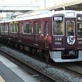 Photos: 阪急:1000系(1005F)-05