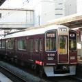 Photos: 阪急:9000系(9000F)-02