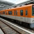 Photos: 阪神:8000系(8237F)-03