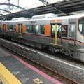 Photos: JR西日本:323系(LS18)-01