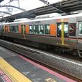Photos: JR西日本:323系(LS09)-02