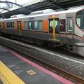 Photos: JR西日本:323系(LS22)-02