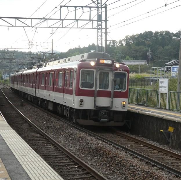 Photos: 近鉄:2610系(2620F)-03