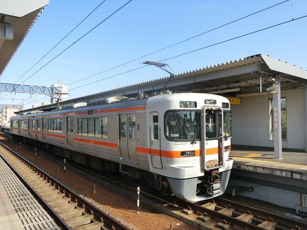 JR東海:313系(B506)-01