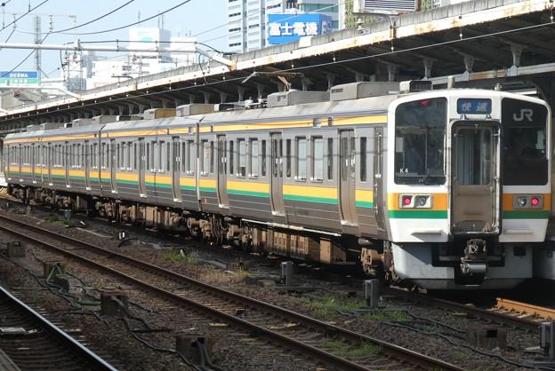 Photos: JR東海:211系5000番台(K4)-01