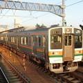 JR東海:211系(K52)-01
