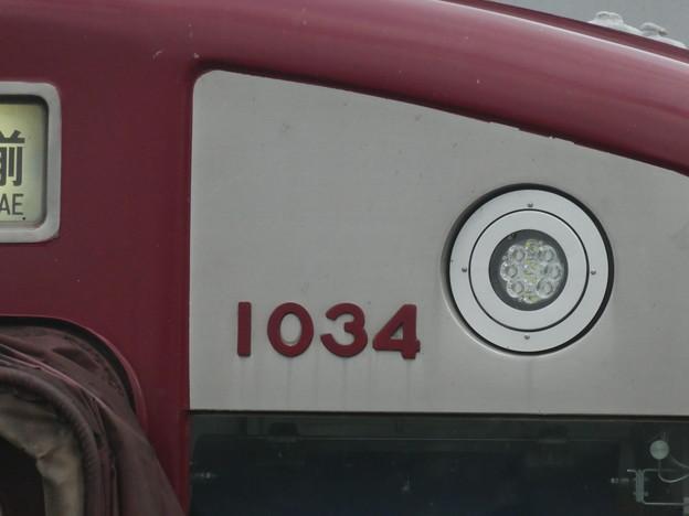 近鉄1031系ヘッドライトLED化。