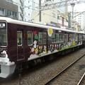 Photos: 阪急:1300系(1307F)-01