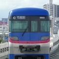 Photos: 門真市駅の引き上げ線で入れ替え中の新車。