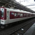 近鉄:1252系(1274F)・8000系(8728F)・9020系(9034F)-01
