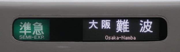 近鉄3220系:準急 大阪難波(フルカラーLED)