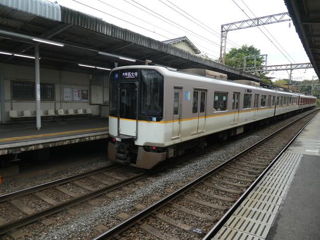 近鉄:9020系(9023F)・1252系(1272F)-01