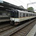 Photos: 近鉄:9020系(9023F)・1252系(1272F)-01