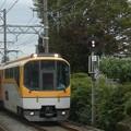 近鉄:20000系(20101F)-10