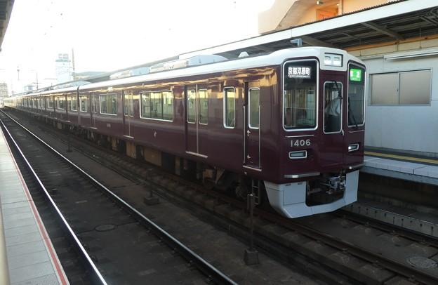 阪急:1300系(1306F)-02