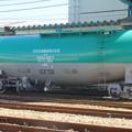 Photos: JR貨物:タキ1000形-08