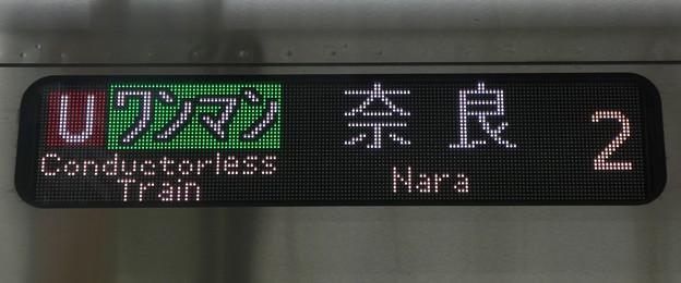JR西日本227系1000番台:U ワンマン 奈良 2号車