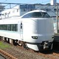 Photos: JR西日本:287系(HC632)-01