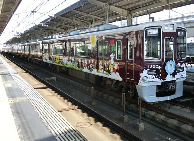 阪急:1300系(1307F)-02