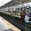 Photos: 阪急:1300系(1307F)-02
