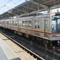 Photos: 大阪メトロ:66系(66614F)-01