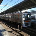 Photos: 大阪メトロ:66系(66601F)-01