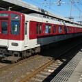 近鉄:1249系(1250F)・8600系(8621F)-01
