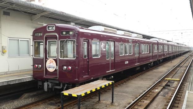 阪急:3300系(3331F)-06