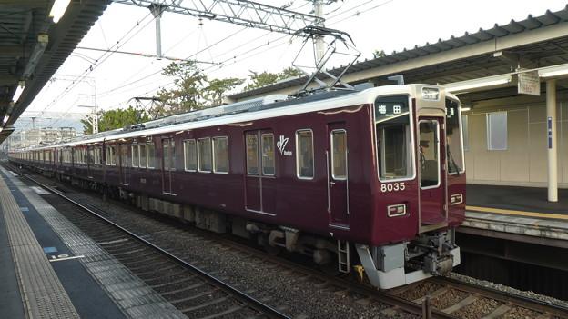 Photos: 阪急:8000系(8035F)・7000系(7023F)-02