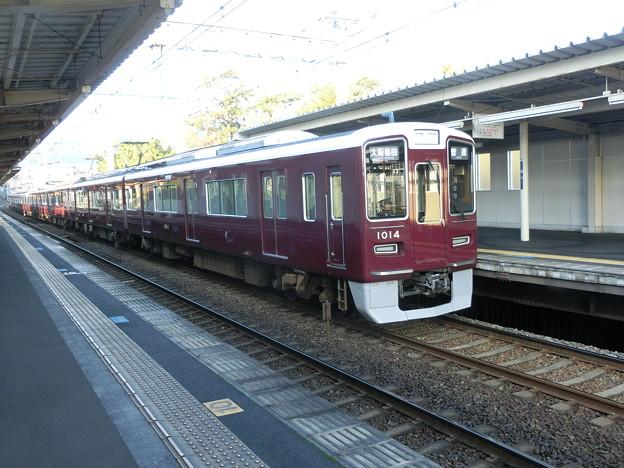 Photos: 阪急:1000系(1014F)-01