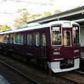 Photos: 阪急:1000系(1017F)-01