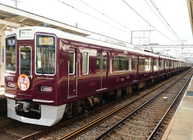 阪急:1000系(1012F)-01