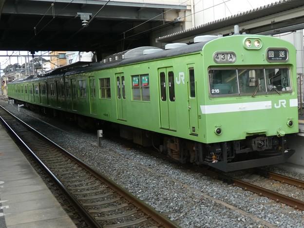 JR西日本:103系(NS407)-01