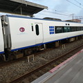 Photos: 281系HA601編成の京都方先頭車クロ280-1