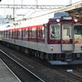 Photos: 近鉄:6200系(6217F)-02